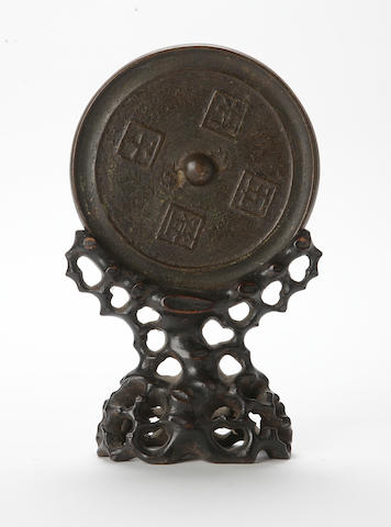 A Chinese bronze mirror 19th century