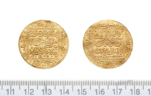 Islamic Spain, Nasrids, Muhammad bin Yusuf (1237-73), AV Dinar, 4.6g, Madinat Murcia, undated, Album
