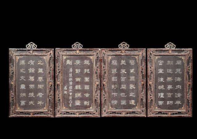A set of four inscribed lacquer hanging panels 19th century