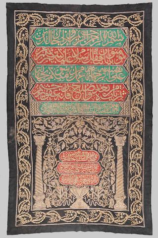A Ka'ba textile panel, dated