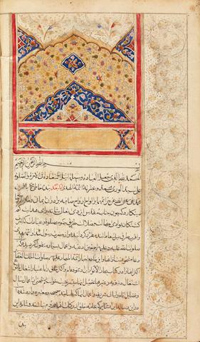 Muhammad Baqir bin Muhammad  Taqi, Zad al-Ma'ad, prayers Qajar Persia, early 19th Century