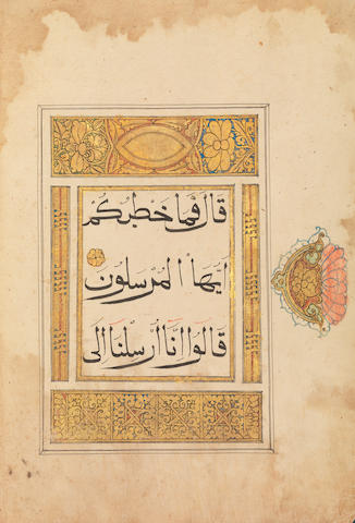 An illuminated Qur'an section China, late 17th/18th Century