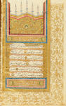 An illuminated Qur'an copied by Ibrahim al-Raf'i, a pupil of al-Haj Khatat and Muhammad al-Adib know