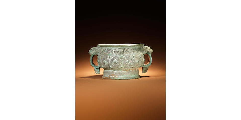 An archaic bronze inscribed ritual food vessel, gui Early Western Zhou Period/ Late Shang