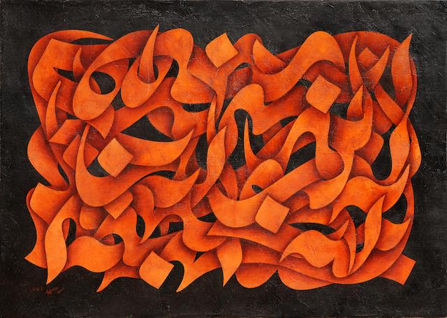 Mohammad Ehsai (Iran, born 1939) Untitled,