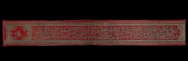 An Ottoman silk and metal-thread embroidered calligraphic Band (hizam) from the Holy Ka'ba at Mecca Turkey or Egypt, period of Selim III (AH 1203-1222/ AD 1789-1807)