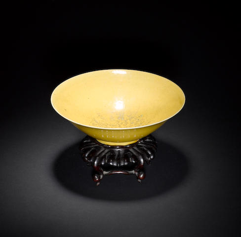 A yellow monochrome bowl Qing Dynasty