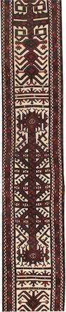 A Yomut tent band West Turkestan, 49 ft 10 in x 1 ft 7 in (1515 x 48 cm)