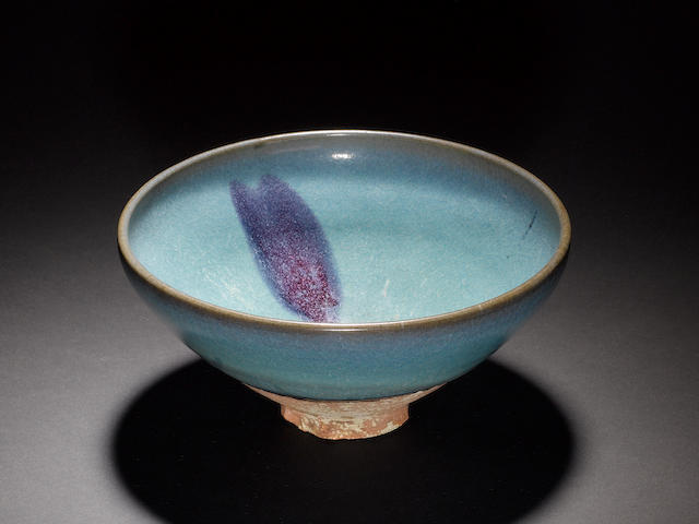A Junyao conical bowl