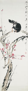 Tang Yun (1910-1993) Flowers and Bird