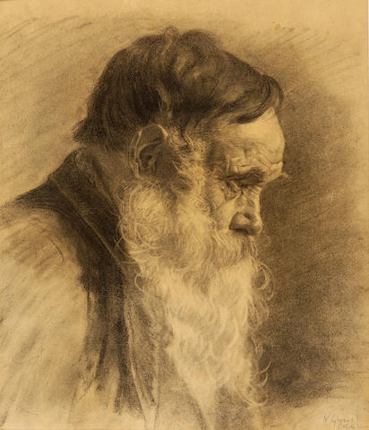 Nicholaos Gysis (Greek, 1842-1901) Man with beard 46 x 39 cm.