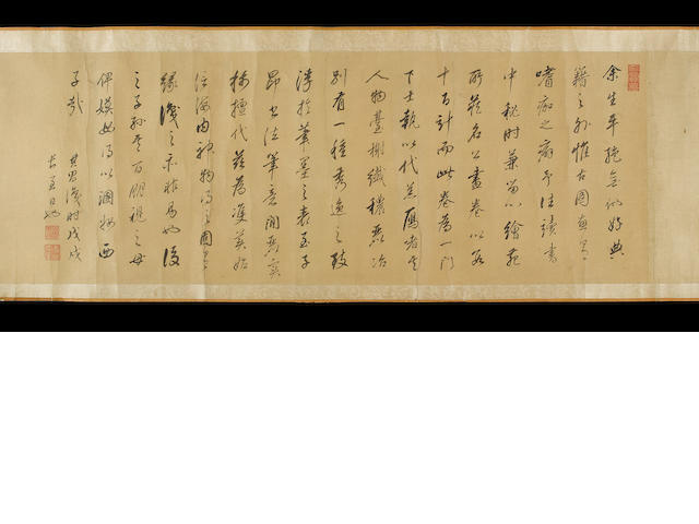 A Zhao Mengfu scroll, but later (damaged)