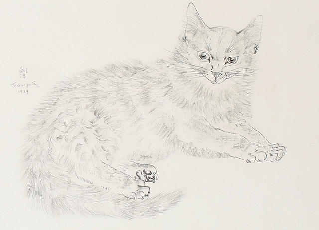 Léonard Tsuguharu Foujita (Japanese/French, 1886-1968) Recumbent cat  (sheet)