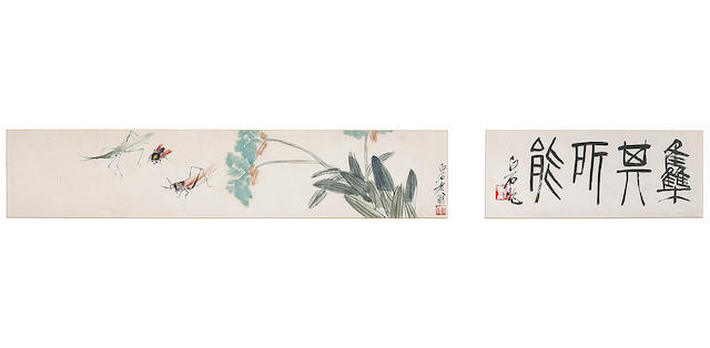 Qi Baishi 1863-1957) Part of a handscroll with insects, Purchased 12/3/85, Da Da Dept. Store