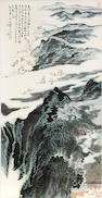 LuYanxiao (1909-1993) Qingcheng Mountain Dated 1979 Hanging scroll, ink and color on paper Purchased 12/12/86 Ancient and Modern Chinese Painting Gallery 4th floor Pottinger house