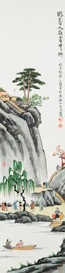 Feng Zikai (1898-1975)  Spring Outing