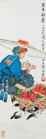 Ye Qianyu (1907-1995) Minority Miao