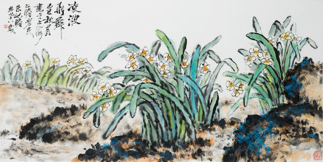 Zhu Qizhan (1892-1996) Narcissus