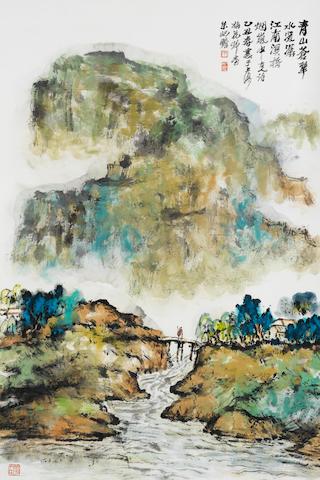 Zhu Qizhan (1892-1996)  Bridge in Misty Mountain