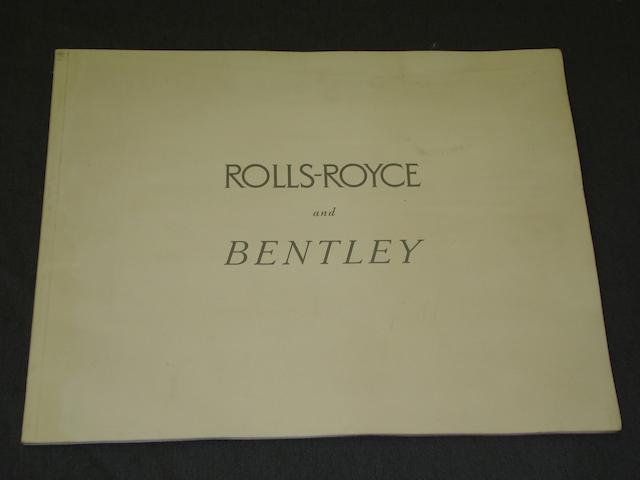 A Rolls-Royce Silver Cloud & Bentley S Series large format introductory brochure, 1955,