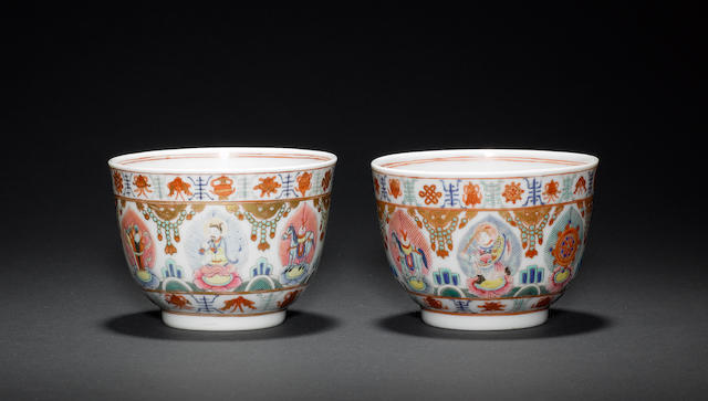 A pair of famille rose cups decorated in The Baragon Tumed style Each cup with two-character Mongol mark