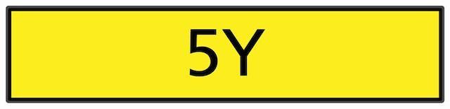 The registration number '5Y',