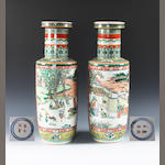 A pair of Chinese famille verte vases  19th Century.