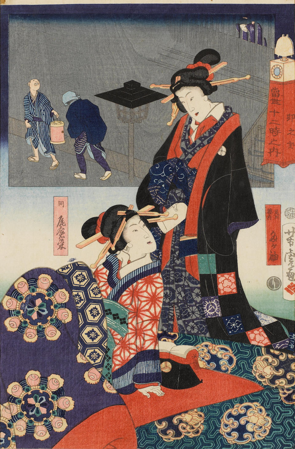 Utagawa Yoshitora (fl.ca.1850-1880) and others Late 19th century to early 20th century