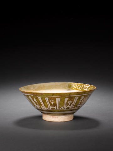 A Kashan lustre pottery Bowl depicting a seated figure, Persia, dated