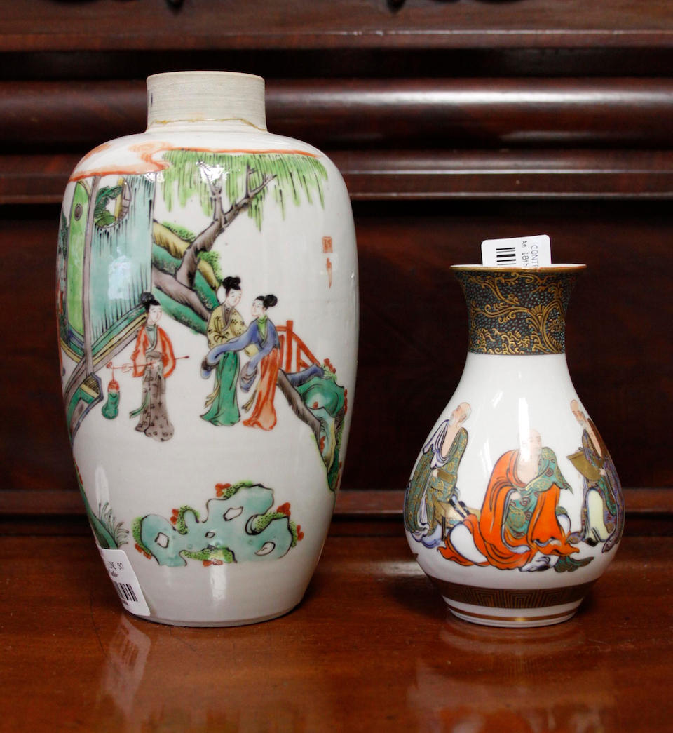 An 18th Century Chinese famille rose globular tea pot and cover