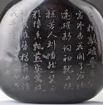 An inscribed jet snuff bottle Xiaoyun, possibly Jiang Qingji, 1820–1880 (the bottle: 1750–1870)