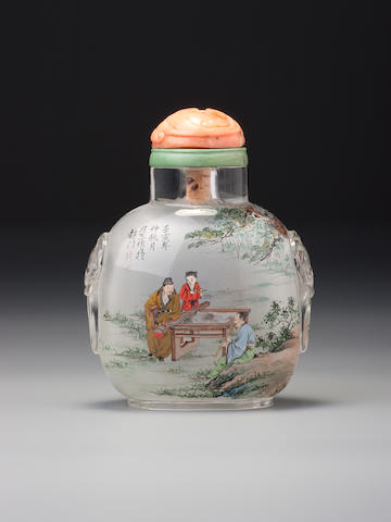 Wang Xisan inside painted crystal, scholar's gathering under the  pines.