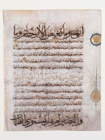 A large Qur'an leaf (sura XIII, al-Ra'd, Thunder, part of verse 1-part of verse 16) Mamluk, possibly Yemen, circa 1300-1350