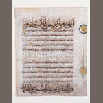 A large Qur'an leaf (sura....) BUT SEE CSK 9/10/09, LOT 149 Mamluk, possibly Yemen, circa 1300-1350