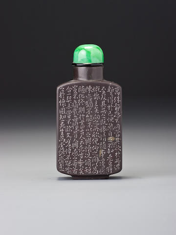 An inscribed duan stone snuff bottle Zhuozhai (probably Xu Qichou), dated 1890
