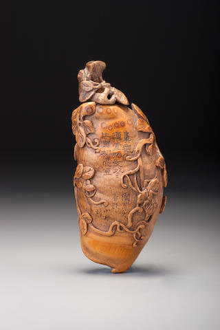 Bamboo double bottle, with inscriptions