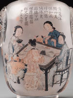 Ma Shaoxuan gathering of ladies and children