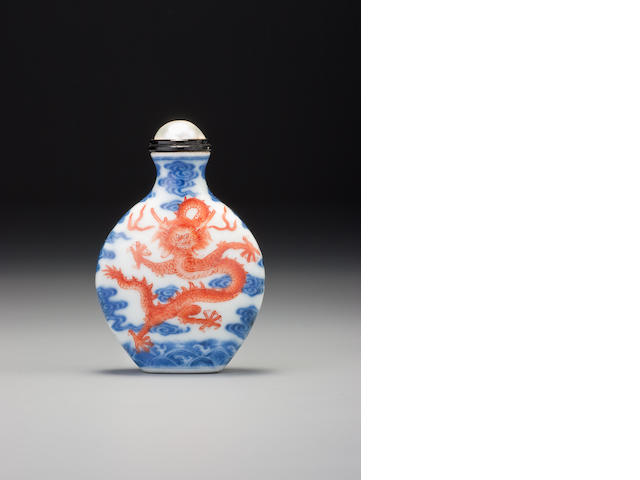 Iron-red and ug blue dragon porcelain.  Qianlong mark