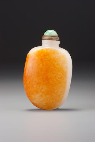 Partial pebble shaped skin jade