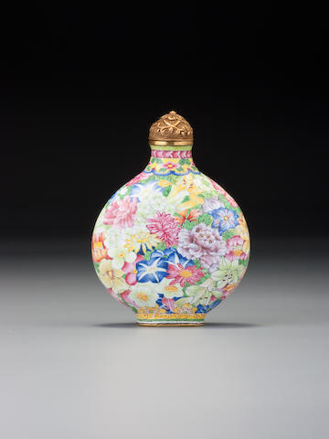 Qianlong enamelled metal floral abundance