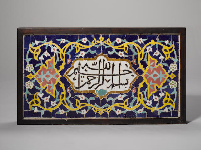A large cuerda seca calligraphic pottery Panel Persia, 19th Century