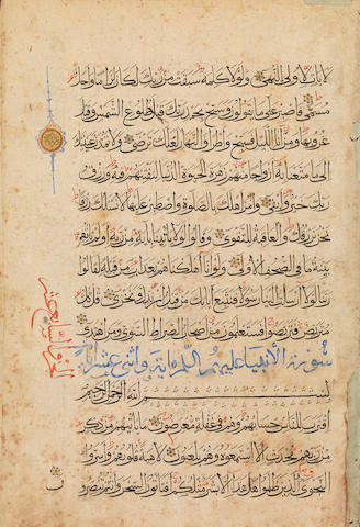 Eleven large Qur'an leaves probably provincial Mamluk, 14th Century(11)