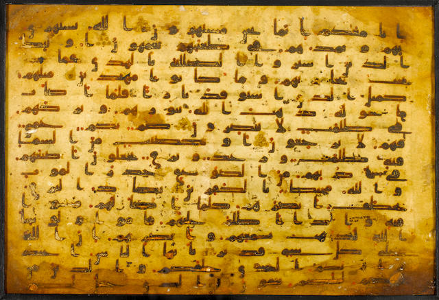 Two Qur'an leaves written in kufic script on vellum Abbasid, late 8th/9th Century(2)