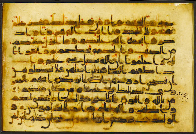Four vellum Qur'an leaves in kufic script Abbasid, 9th/10th Century(4)