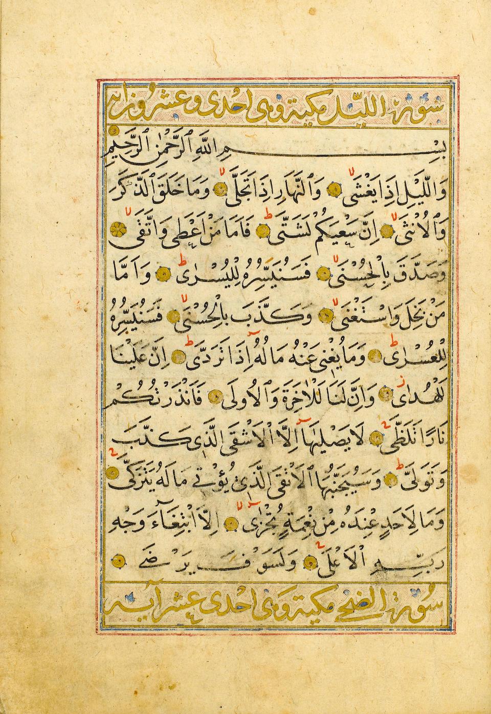 A Qur'an, copied by Shaykh Hamdullah, known as Ibn al-Shaykh al-Amasi (b. 1429/1456) Ottoman Turkey, late 15th Century