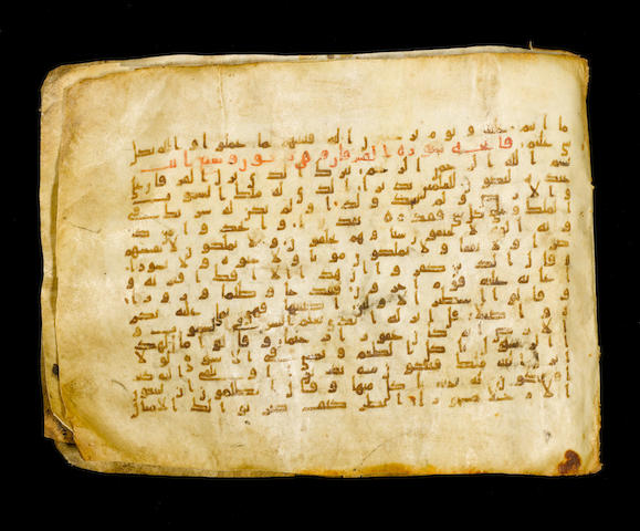 Four Qur'an leaves in kufic script on vellum probably North Africa, 9th Century