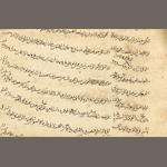A Mamluk legal document relating to the refurbishment of a waqf property Egypt, dated AH 703-4/AD 1303-1305 and AH 873/AD 1468-69
