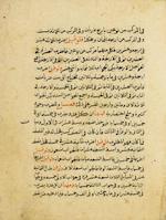 Abul-Abbas Shihab al-Din Ahmad bin Muhammad, better known as Ibn al-Hayim al-Maqdisi (died AH 815/AD 1412), Kitab Nuzhat al Matalib, a treatise on numbers and arithmetic probably Anatolia or Mamluk Egypt/Syria, dated AH 800/AD 1397-98