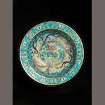 A cloisonné enamel 'dragon' basin 19th century