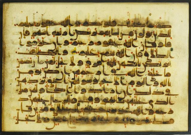 Four vellum Qur'an leaves in kufic script Abbasid, 9th/10th Century(4)